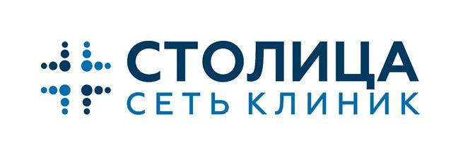 Клиника Столица на Ленинском, 90
