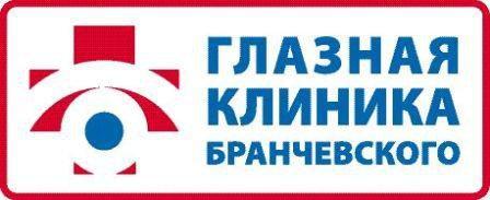 Глазная клиника Бранчевского в г. Сызрань