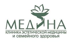 Медина — Поликлиника