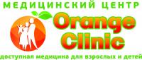 Оранж клиник