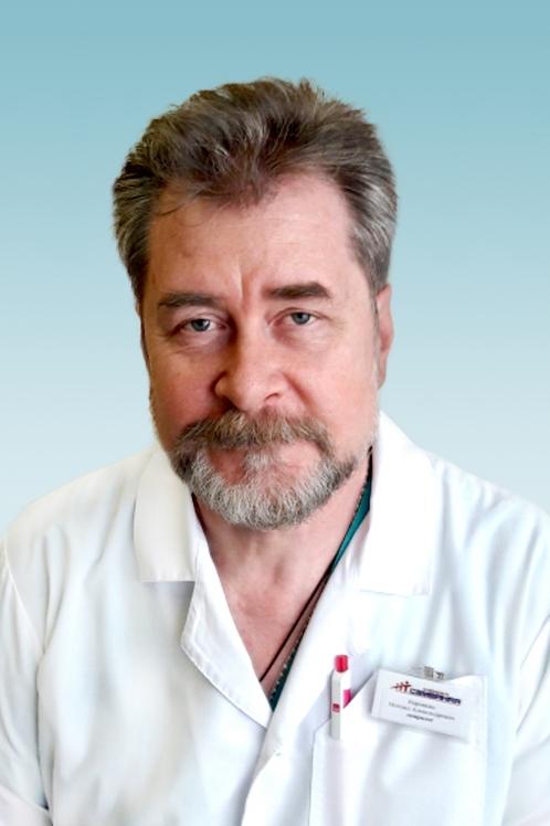 Коровкин Михаил Александрович
