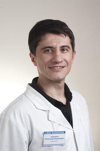 Оганесян Александр Карленович