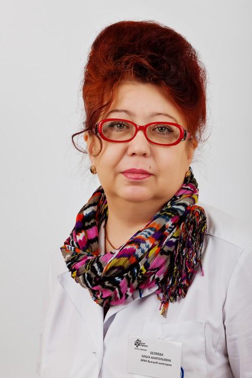 Беляева Ольга Анатольева