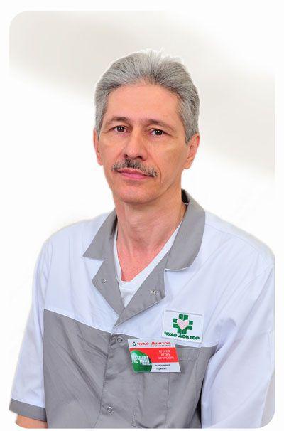 Егоров Игорь Игоревич