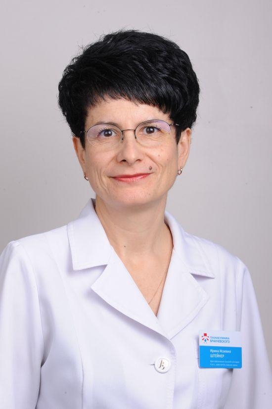 Штейнер Ирина Исаевна