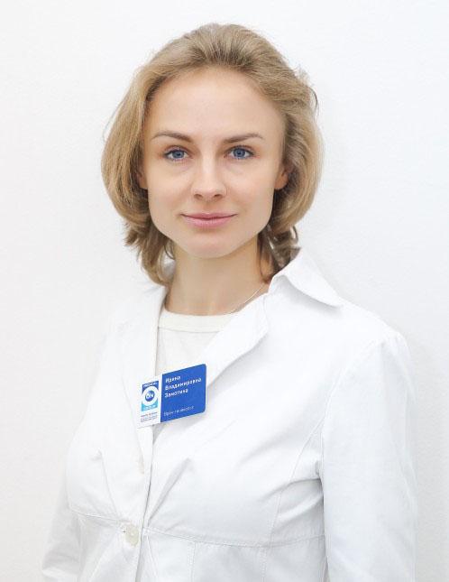 Замотина Ирина Владимировна