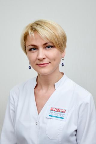 Пономарева Юлия Александровна
