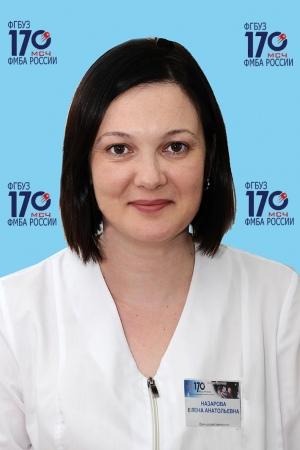 Назарова Елена Анатольевна