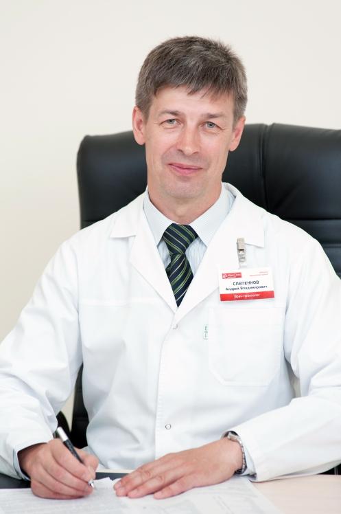 Слепенков Андрей Владимирович