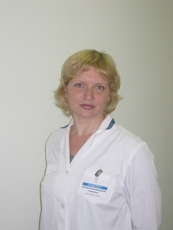 Кожурина Екатерина Владимировна