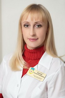 Домрачева Екатерина Владимировна