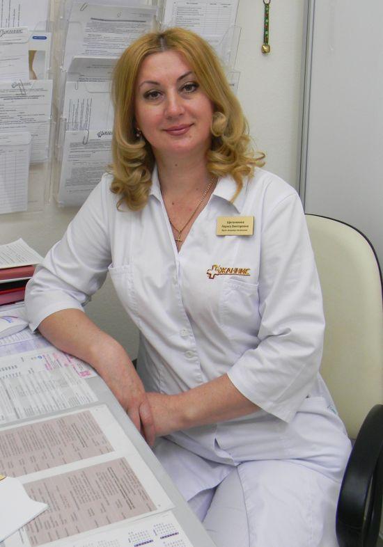 Щеголихина Лариса Викторовна