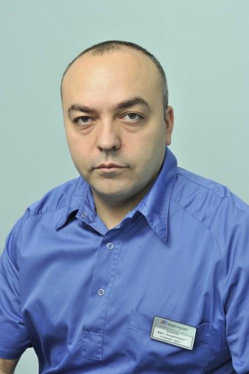 Камалян Ашот Владимирович