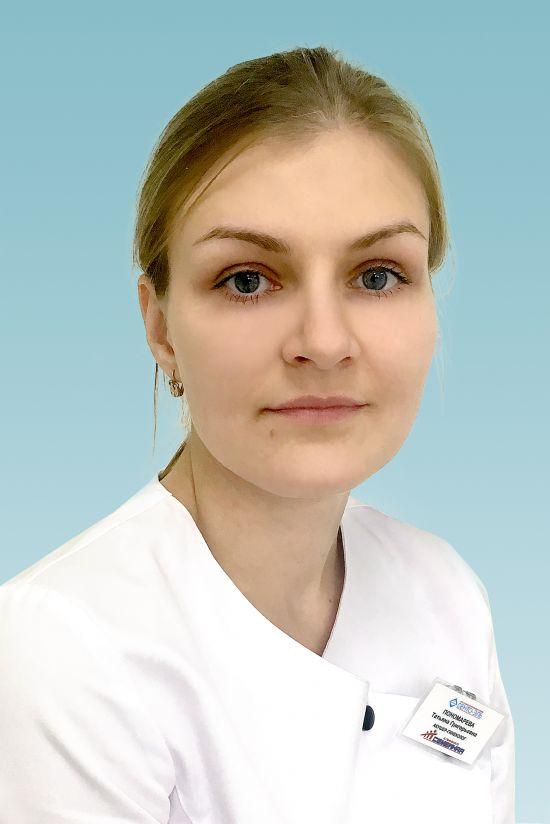 Пономарева Татьяна Григорьевна