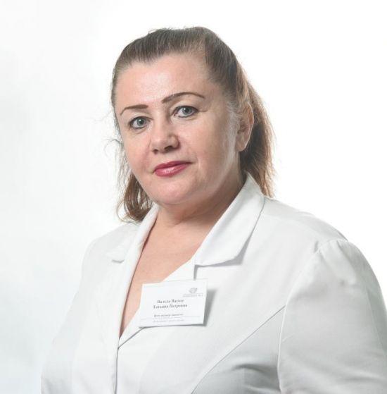 Вальда Васкес Татьяна Петровна