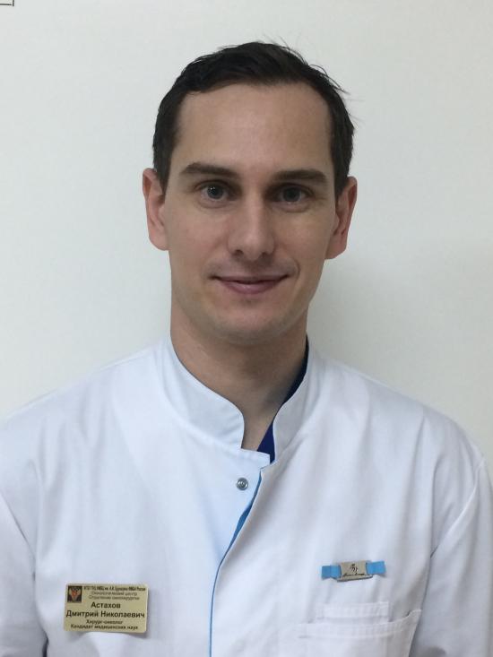 Астахов Дмитрий Николаевич