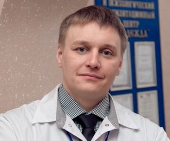 Андропов Владислав Сергеевич