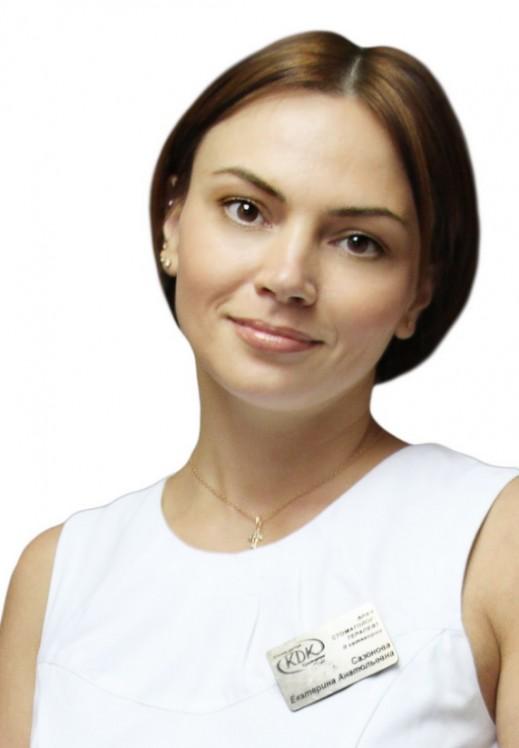 Щербакова Екатерина Анатольевна