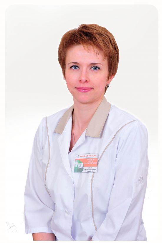 Трейман Елена Владимировна
