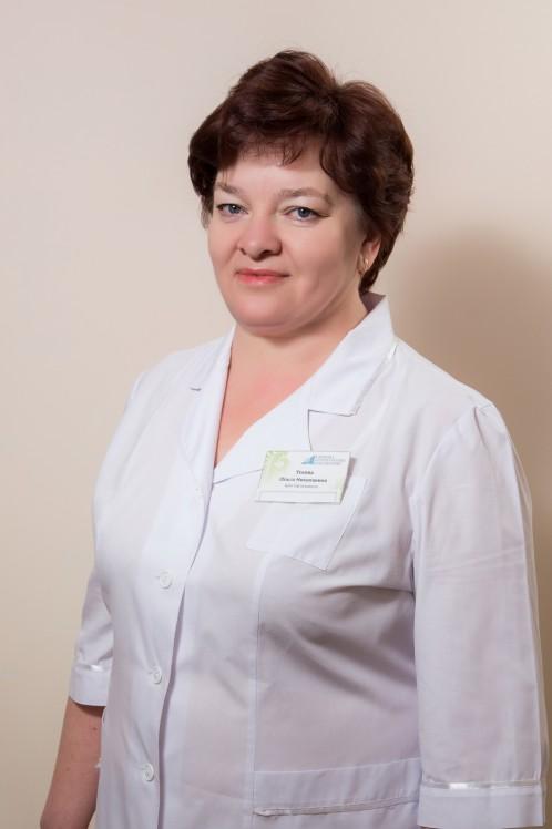 Ускова Ольга Николаевна