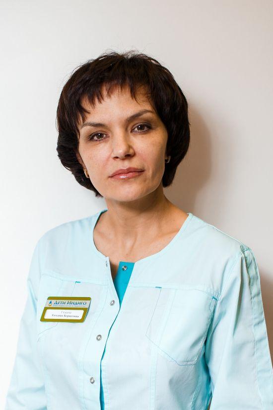 Гадеева Татьяна Борисовна