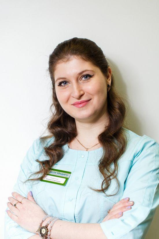 Борискина Ксения Сергеевна
