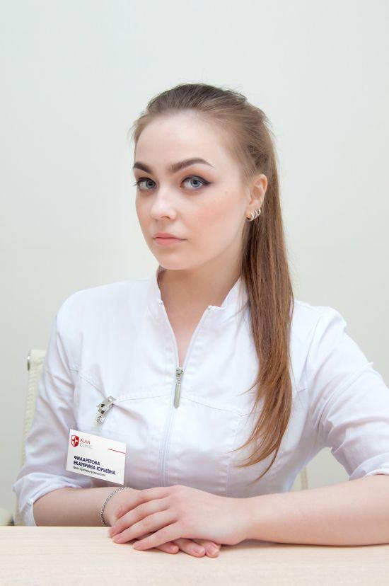 Филаретова Екатерина Юрьевна