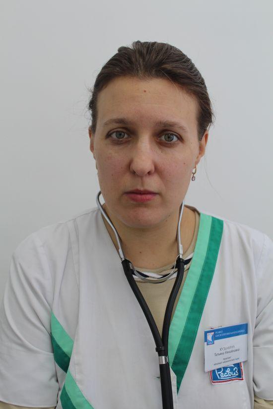 Кузьмина Татьяна Михайловна
