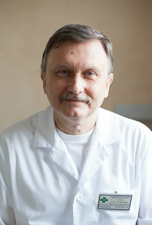 Скляр Олег Николаевич