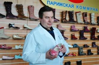 Рымар Геннадий Валериевич