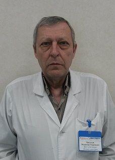 Бродский Владимир Георгиевич