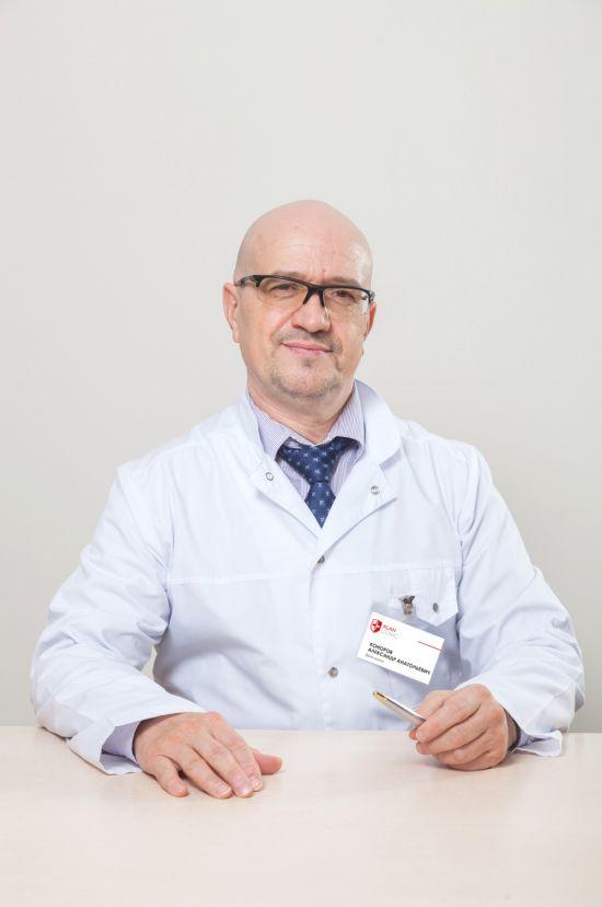 Коноров Александр Анатольевич