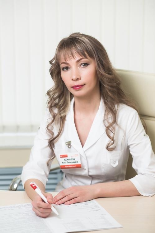 Камашева Анна Леонидовна