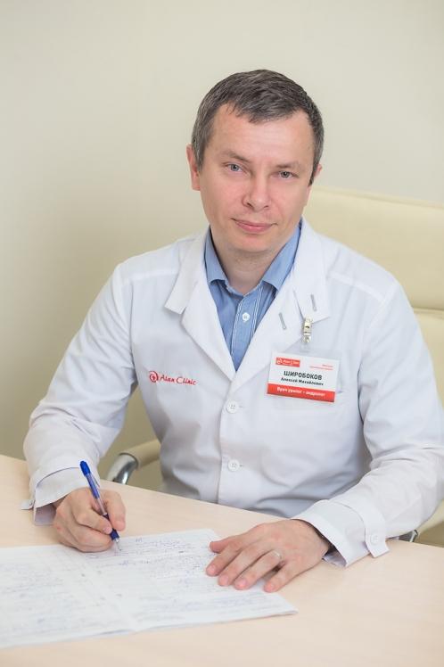 Широбоков Алексей Михайлович