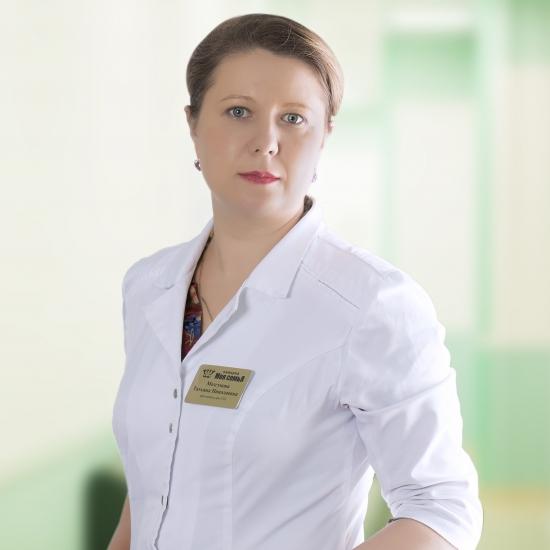 Мозгунова Татьяна Николаевна