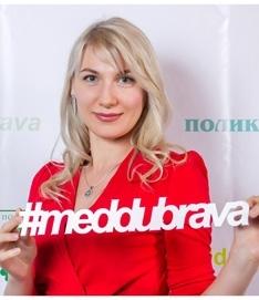 Меремьянина (Гончарова) Юлия Олеговна