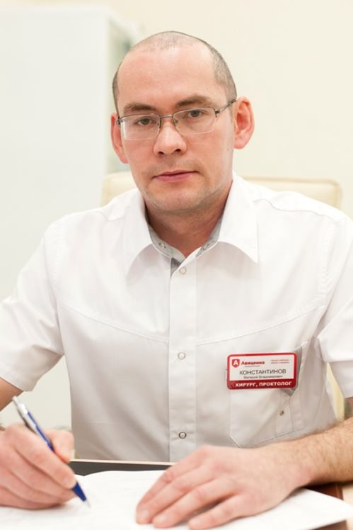 Константинов Валерий Владимирович