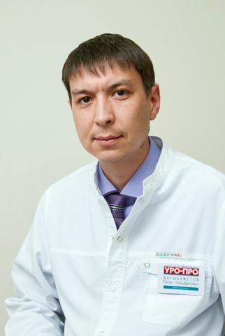 Шагиахметов Ринат Гильфанович