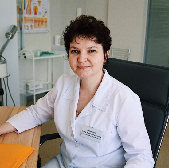 Федорова Вера Александровна
