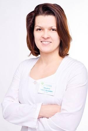 Бачуркина Олеся Владимировна