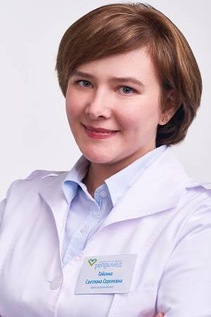 Гайсина Светлана Сергеевна