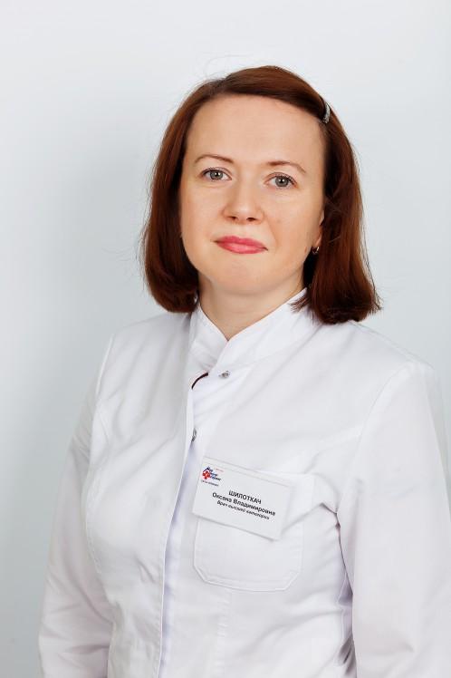 Шилоткач Оксана Владимировна