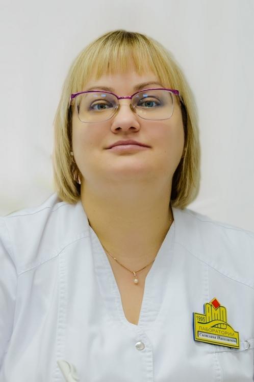 Терская Светлана Николаевна