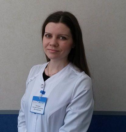 Калинина Ангелина Анатольевна