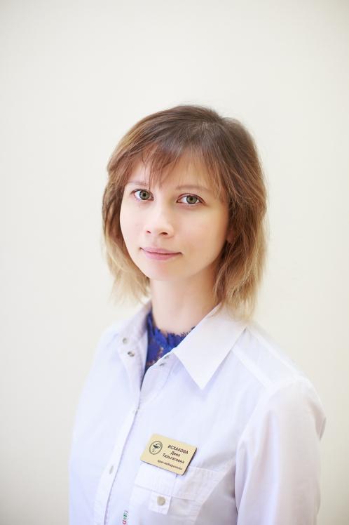 Исхакова Дина Талгатовна