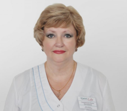 Сикирицкая Елена Викторовна