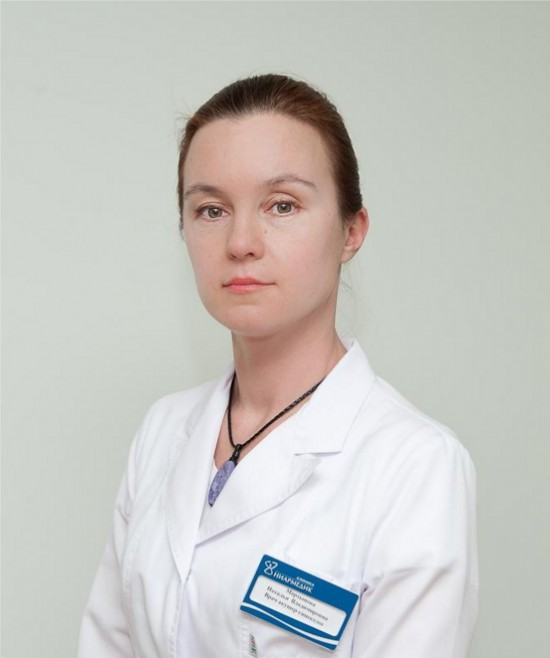 Мартынова Наталья Владимировна