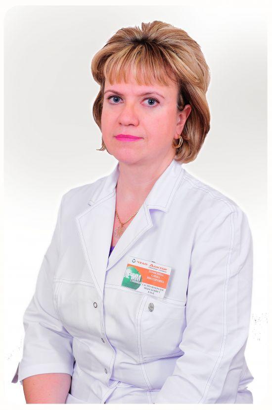 Томилина Елена Викторовна