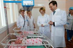 350 млн рублей выделено Президентом на закупку оборудования для роддомов страны
