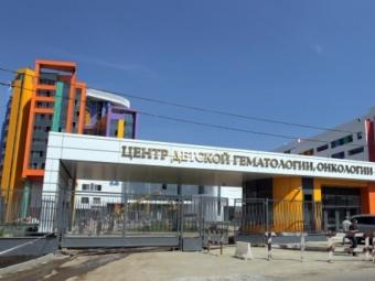Детский онкоцентр в Москве назовут именем Димы Рогачева